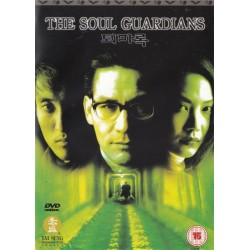 The Soul Guardians Region 2 DVD